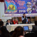 Gobierno Regional realiza tercer taller para responsables del Área Técnica Municipal