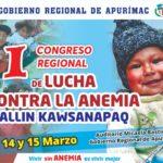 APURÍMAC: DESARROLLARÁ PRIMER CONGRESO REGIONAL DE LUCHA CONTRA LA ANEMIA