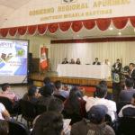Lanzamiento del PROCOMPITE 2019 en el Gobierno Regional de Apurímac